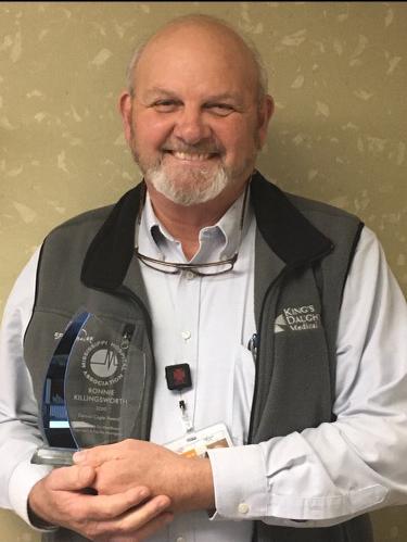 2020 Dennis Cagle Award (1)